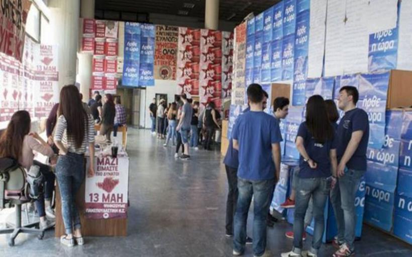 """Στις κάλπες οι φοιτητές - """"Στον αέρα"""" οι εκλογές στο Οικονομικό Πανεπιστήμιο Αθηνών"""
