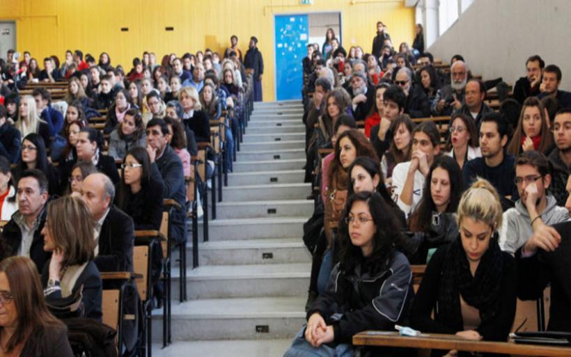 Ξεκινούν οι αιτήσεις για μετεγγραφές φοιτητών -Οι προθεσμίες και όλα όσα πρέπει να κάνετε [PDF]