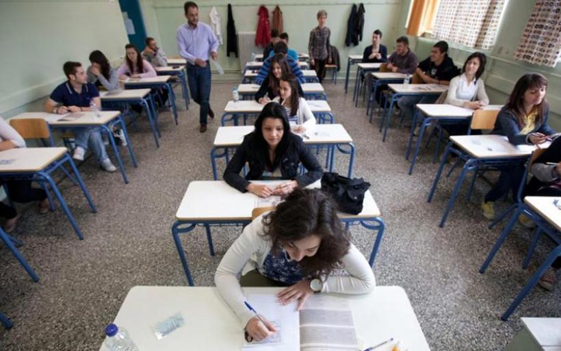 Ομαλά οι πανελλαδικές στη Μαγνησία με συμμετοχή 1410 μαθητών σε σύνολο 1451