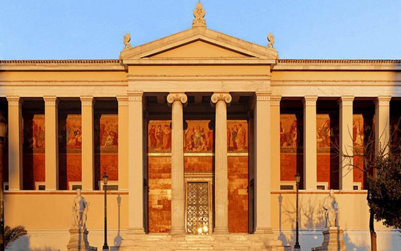 Στη 224η θέση παγκοσμίως το ΕΚΠΑ μεταξύ 12.000 Πανεπιστημίων στην κατάταξη «Webometrics Ranking Web of Universities»