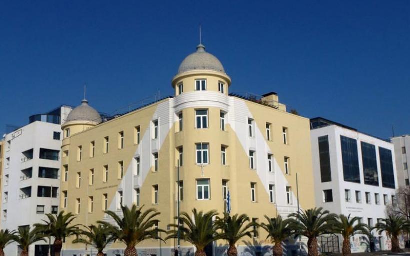 ΑΣΕΠ: Έξι θέσεις στο Πανεπιστήμιο Θεσσαλίας