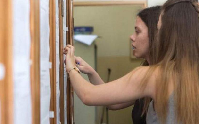 Oι μαθητές που πρώτευσαν  στα ΓΕΛ Σούρπης και Νέας Αγχιάλου