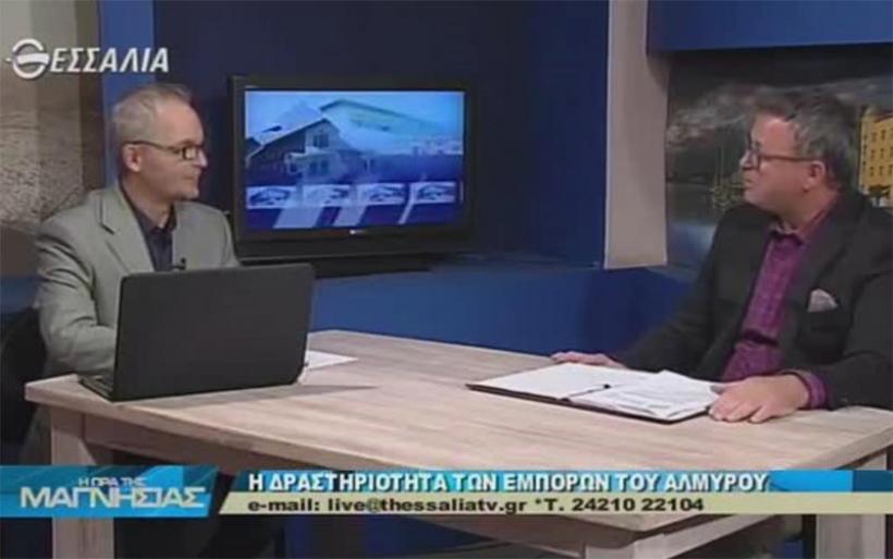 Τις προτάσεις του για τον Αλμυρό του ΜΕΤΑ παρουσίασε στη ΘεσσαλίαTV ο Κ. Πανταζώνας (βίντεο)