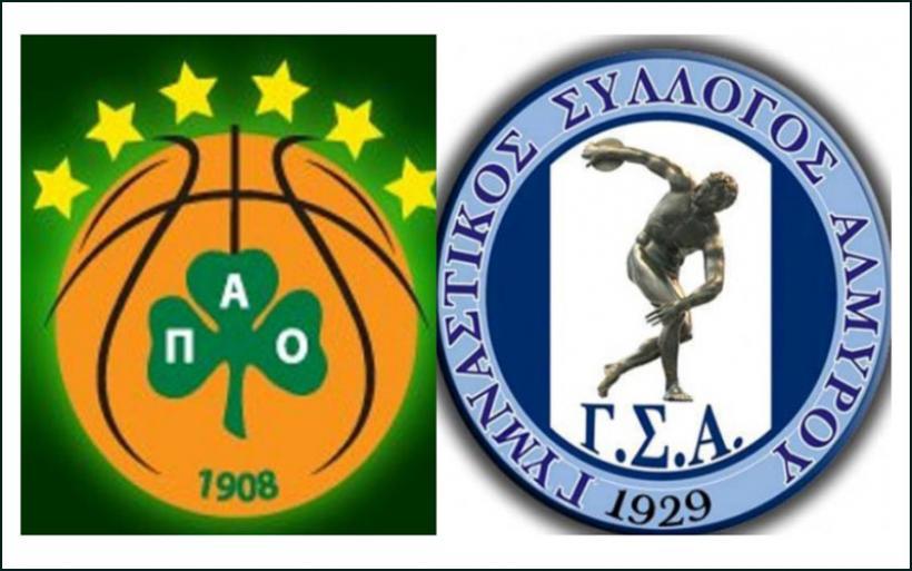 Στο ΟΑΚΑ για φιλικά με τον Παναθηναϊκό η ακαδημία μπάσκετ του Γ.Σ. Αλμυρού