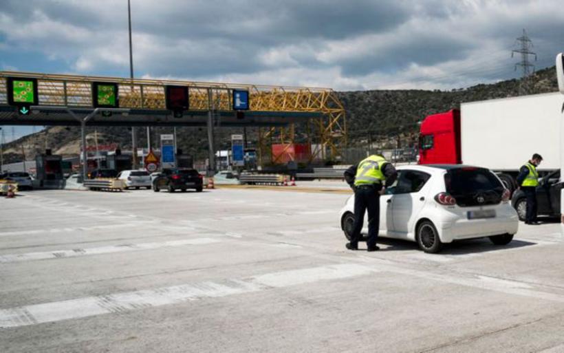 Πάσχα: Σαρωτικοί έλεγχοι στα διόδια – «Θα ανοίξουμε και το πορτ-μπαγκάζ»