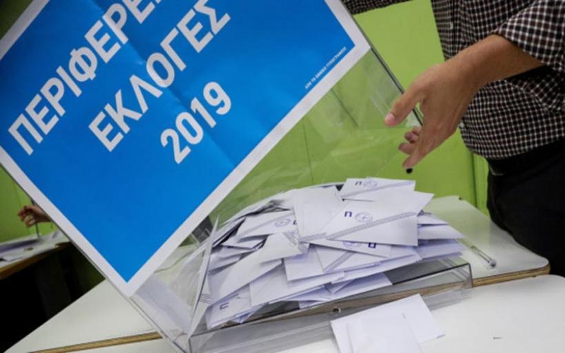 Οι σταυροί των υποψηφίων στις Περιφερειακές εκλογές στη Μαγνησία