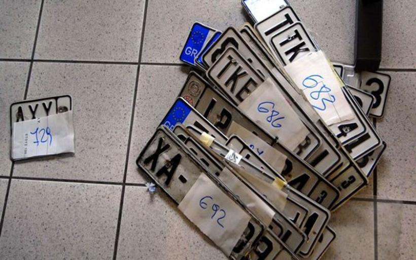 Επιστροφή πινακίδων ενόψει Πάσχα