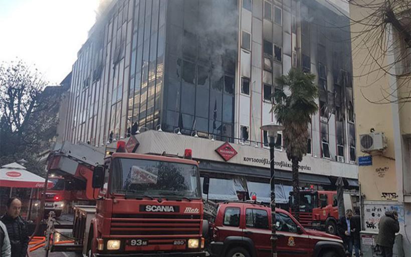 Συναγερμός στη Λάρισα: Σε εξέλιξη πυρκαγιά σε εφορία