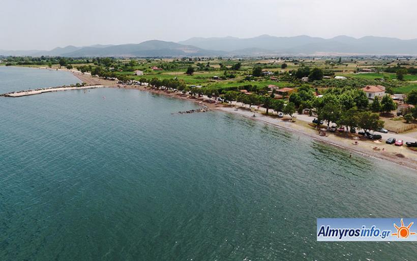 Στις 15 ακτές της Μαγνησίας που βραβεύτηκαν με Γαλάζια Σημαία, η παραλία Αλμυρού