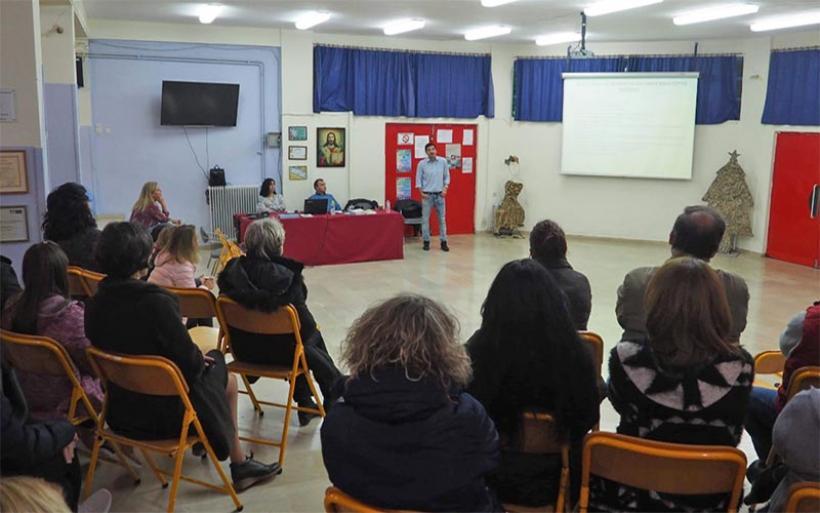 Σημαντική ημερίδα στο Γυμνάσιο Ευξεινούπολης για τις εξαρτήσεις των νέων