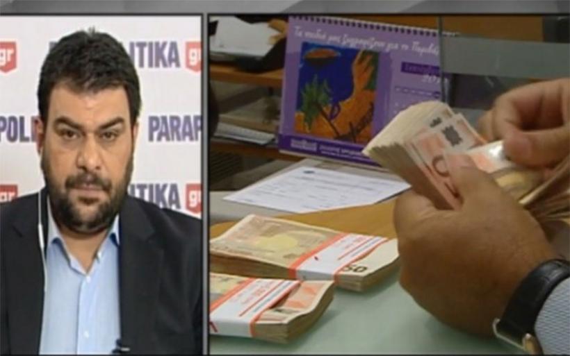 """Συνελήφθη ο διευθυντής της εφημερίδας """"Παραπολιτικά"""""""
