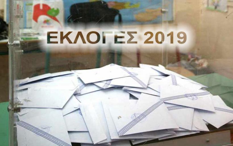 Εκλογές 2019: Η ροή αποτελεσμάτων σε Αλμυρό, Μαγνησία και στην Επικράτεια