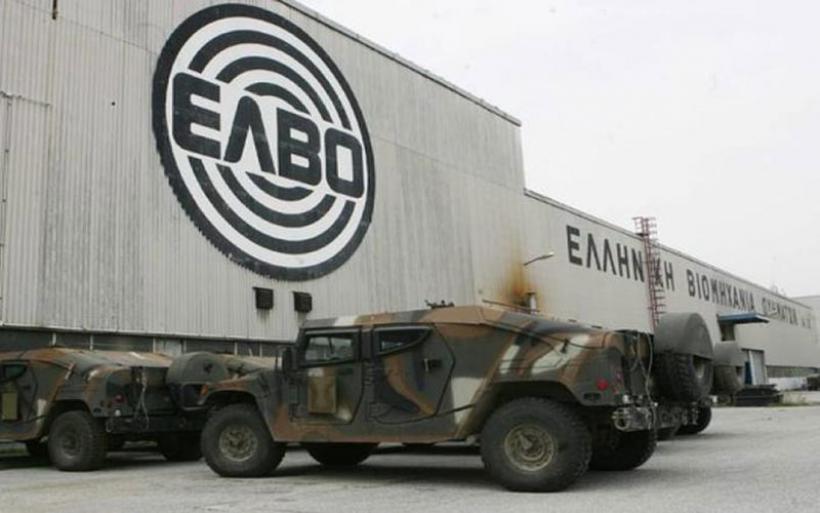 Πωλείται και η ΕΛΒΟ με τιμή εκκίνησης τα 10 εκατ. ευρώ