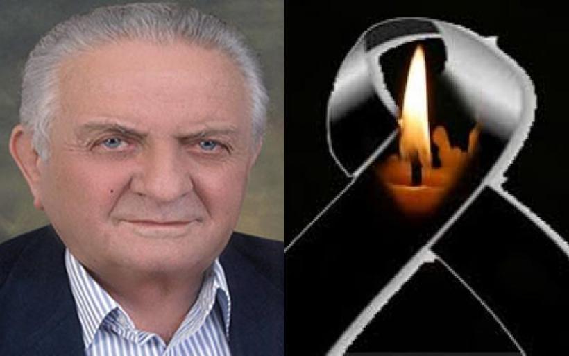 Συλληπητήρια ανακοίνωση Γ.Σ.Αλμυρού για τον θάνατο του Σπύρου Ράππου