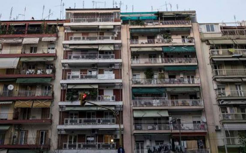 Anonymous και αστυνομικοί κατά των πλειστηριασμών πρώτης κατοικίας