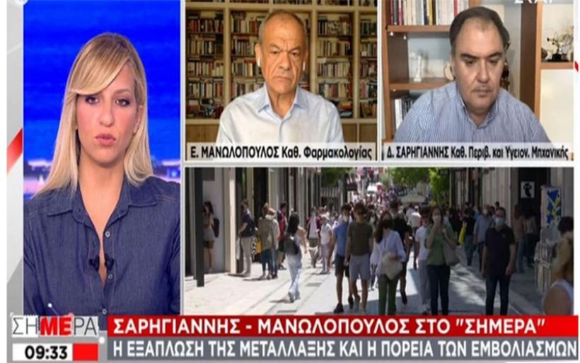 Κορονοϊός – Σαρηγιάννης: Γύρω στις 10 με 12 Αυγούστου η κορύφωση της πανδημίας