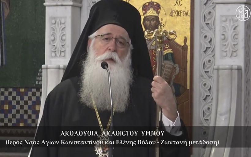 Μεταδόθηκε η Ακολουθία του Ακαθίστου Ύμνου προς την Υπεραγία Θεοτόκο (video)