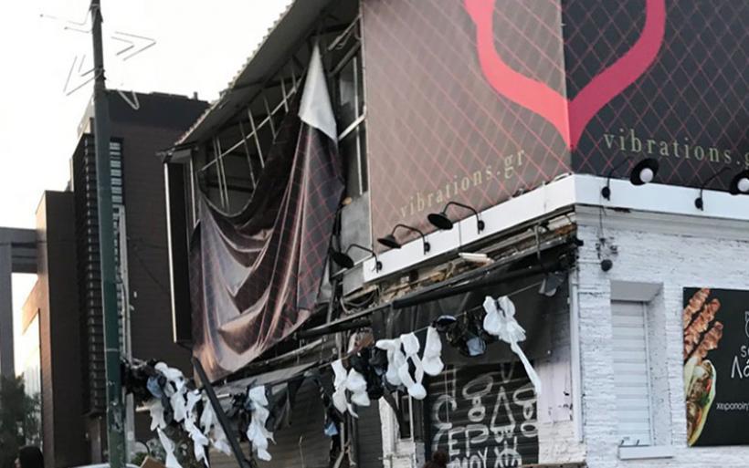 Έκρηξη σε sex shop στο Γκάζι