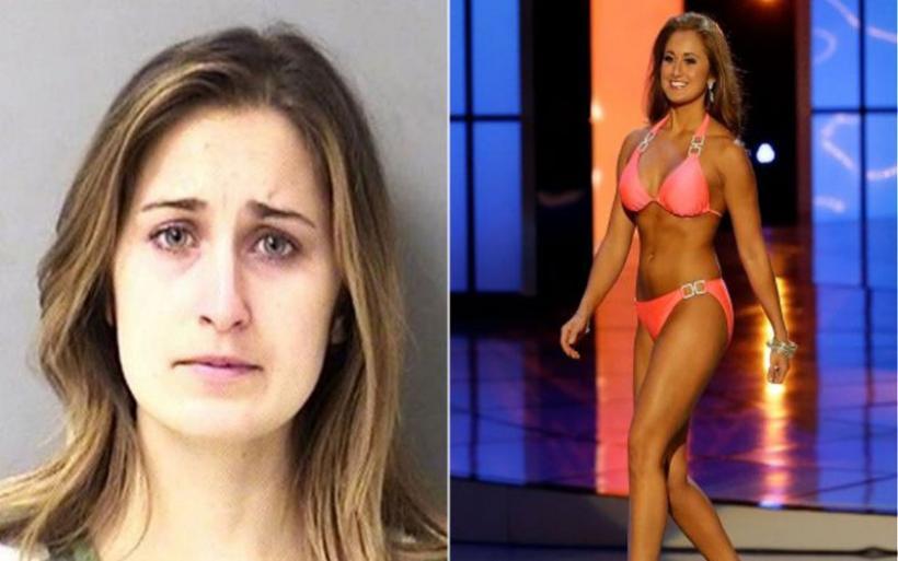 Πρώην εστεμμένη καλλιστείων και νυν δασκάλα συνελήφθη γιατί έκανε sexting με 15χρονο