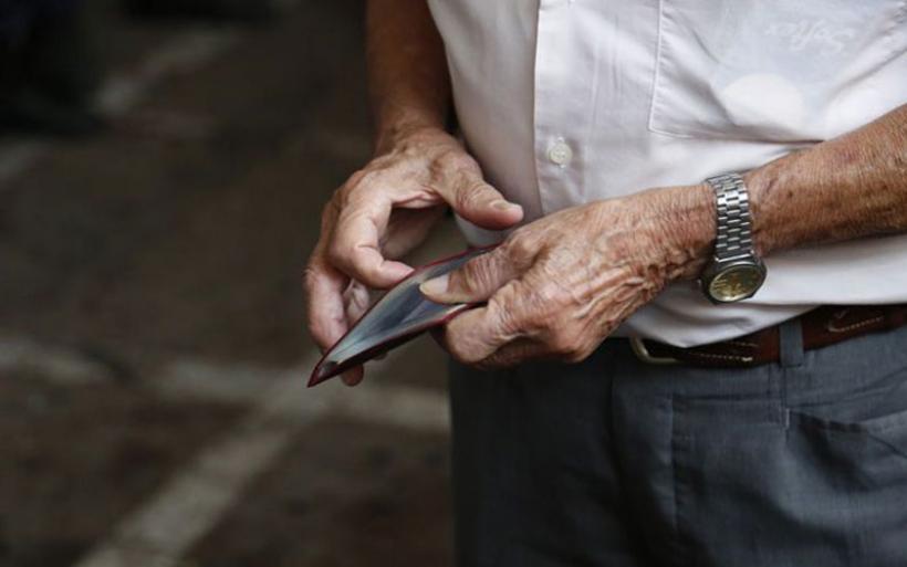 Αναδρομικά : 42.000 συνταξιούχοι «ξέχασαν» να τα δηλώσουν στην εφορία – Τι πρέπει να κάνουν