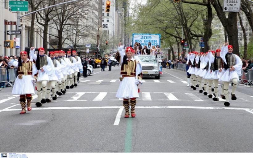 «Σείστηκε» η Νέα Υόρκη από τους εύζωνες της Προεδρικής Φρουράς