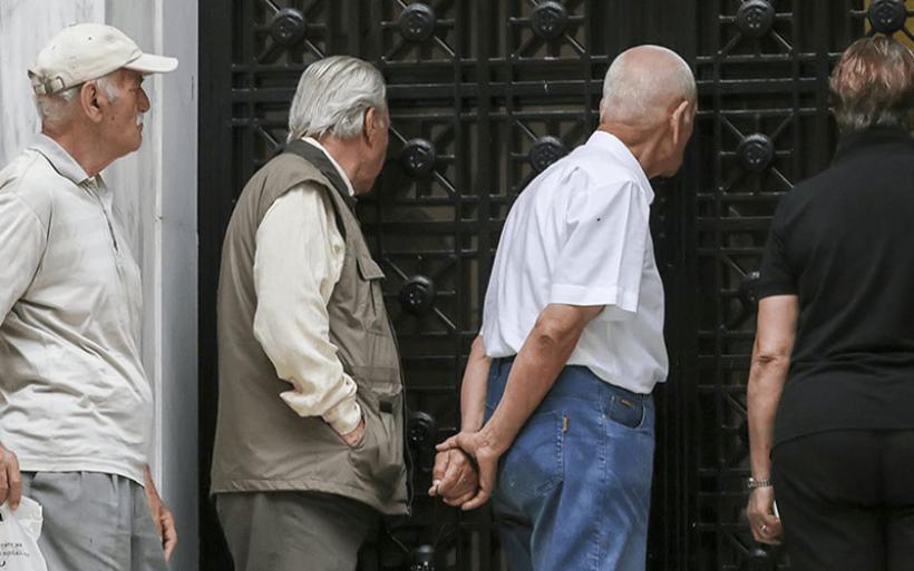 Πώς θα καταβληθεί η 13η σύνταξη σε συνταξιούχους - Αναλυτικά τα ποσά που θα πάρουν
