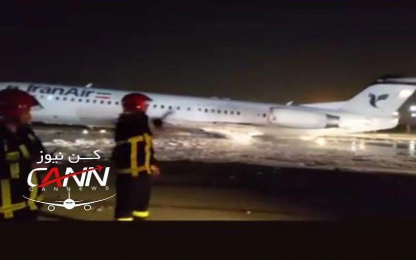 Προσγείωση- θρίλερ στο Ιράν: Αεροσκάφος έπιασε φωτιά στο αεροδρόμιο της Τεχεράνης