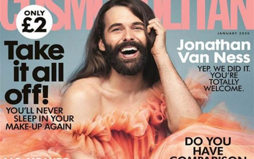 Cosmopolitan: Για πρώτη φορά στα χρονικά κυκλοφορεί με ένα απρόσμενο εξώφυλλο