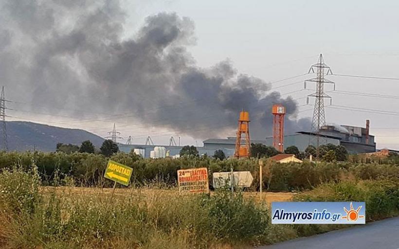 Στην ΣΟΒΕΛ -εκ νέου- το Κλιμάκιο Ελέγχου Περιβαλλοντικών Επιπτώσεων