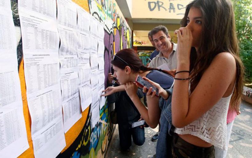 Πανελλαδικές: Ανακοινώνονται σήμερα οι βαθμοί των ειδικών μαθημάτων