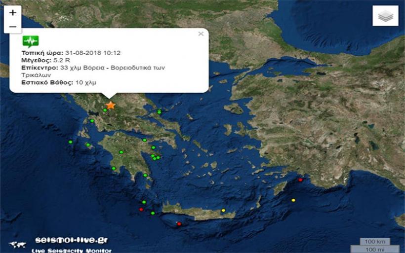 Ισχυρός σεισμός 5,2 ρίχτερ στα Τρίκαλα - Αισθητός και στη Μαγνησία