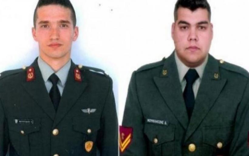 Γερμανικός Τύπος: «Διελκυστίνδα» Ελλάδας-Τουρκίας για τους κρατούμενους στρατιώτες