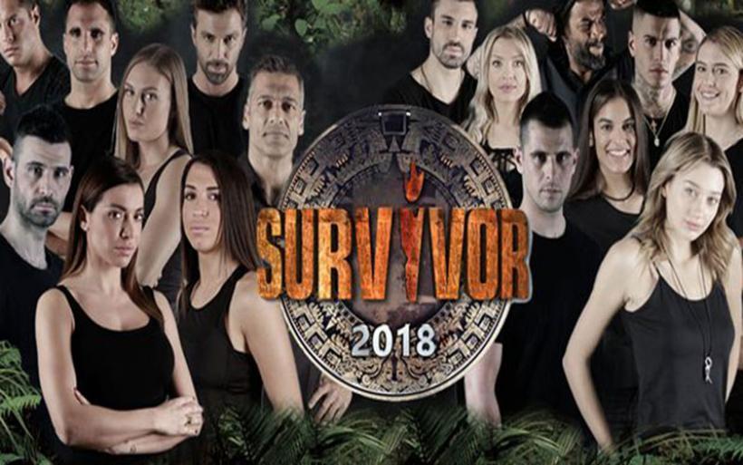 Η μεγάλη πρεμιέρα του Survivor έρχεται γεμάτη εκπλήξεις και ανατροπές