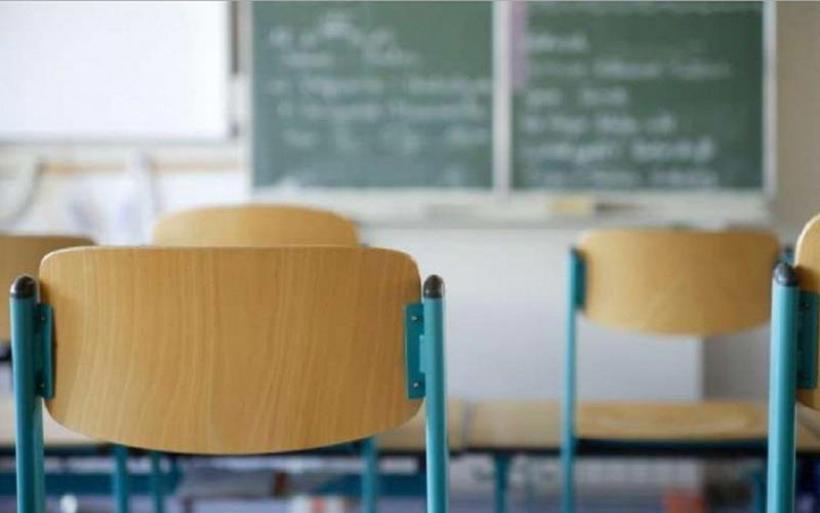 Άλλαξαν πολιούχο σε δήμο των Σερρών για να χάσουν μια μέρα σχολείου