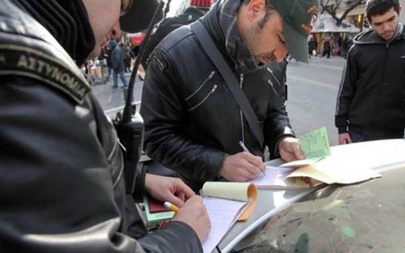 Ο δήμος Αθηναίων επιστρέφει χιλιάδες ευρώ για λάθη σε κλήσεις στάθμευσης