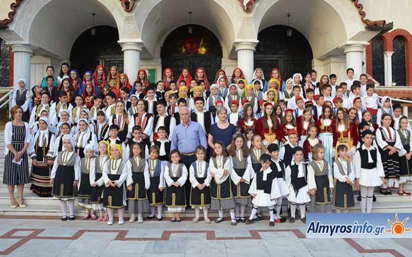 Εκλογο-απολογιστική Γενική Συνέλευση του Χορευτικού Ομίλου Αλμυρού
