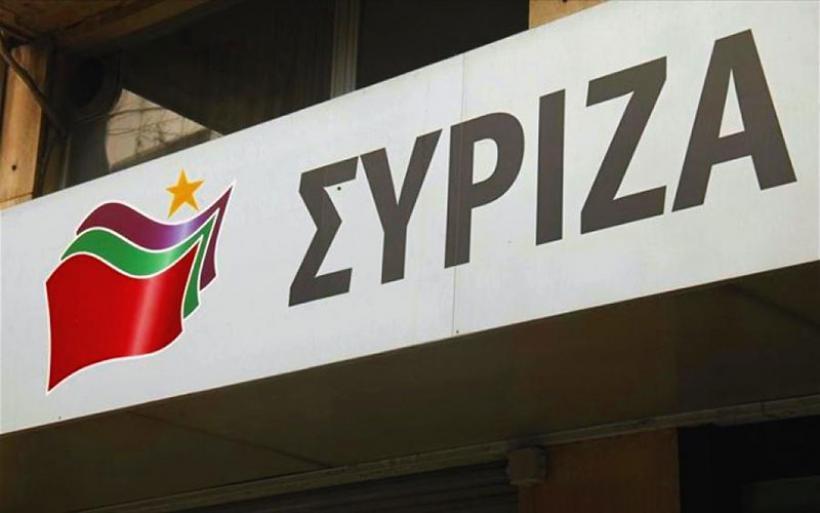 Συνέλευση της Οργάνωσης Μελών του ΣΥΡΙΖΑ Αλμυρού