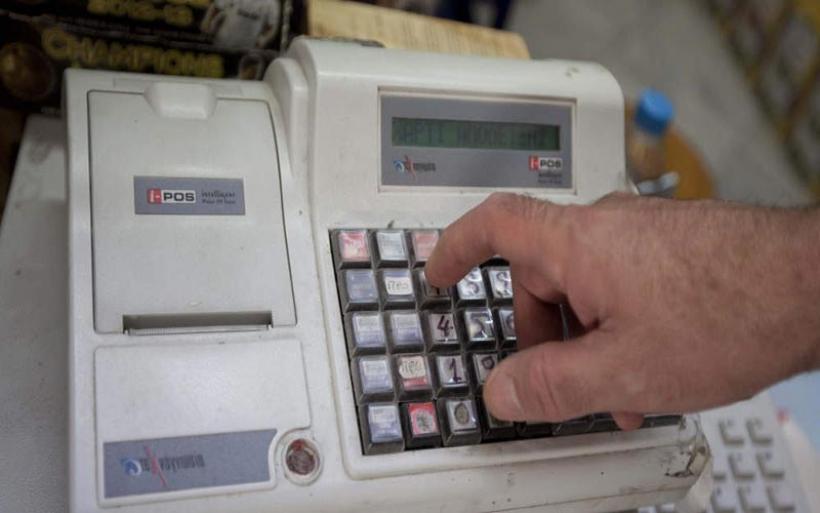 Αλλάζουν όλα με τις ταμειακές μηχανές – Ποιες αποσύρονται