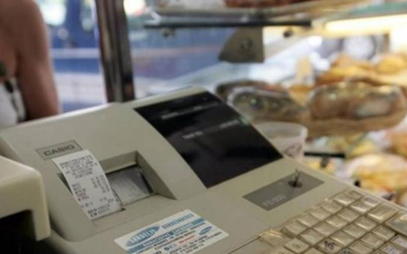 Απενεργοποίηση του ΑΦΜ σε περίπτωση φοροδιαφυγής - Φορολογικά κίνητρα για επιχειρήσεις