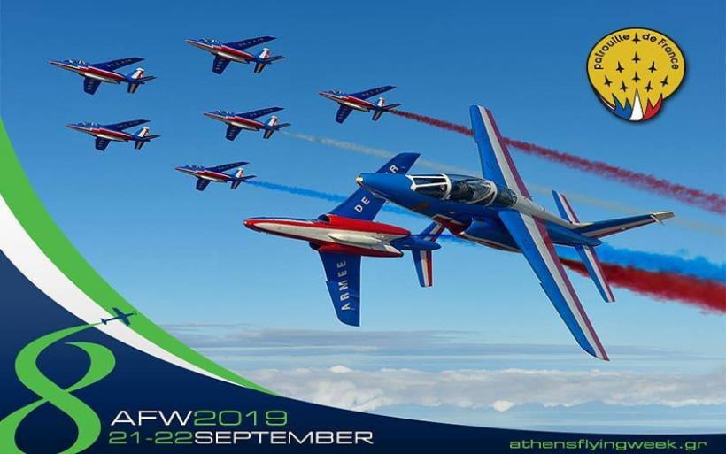 Η Athens Flying Week, πιστή στο ραντεβού της, στις 21 και 22 Σεπτεμβρίου!