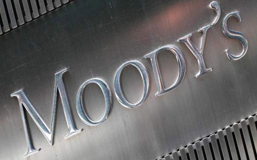 Moody's: Κίνδυνοι για την Ελλάδα από την κόντρα ΔΝΤ-Ευρωπαίων