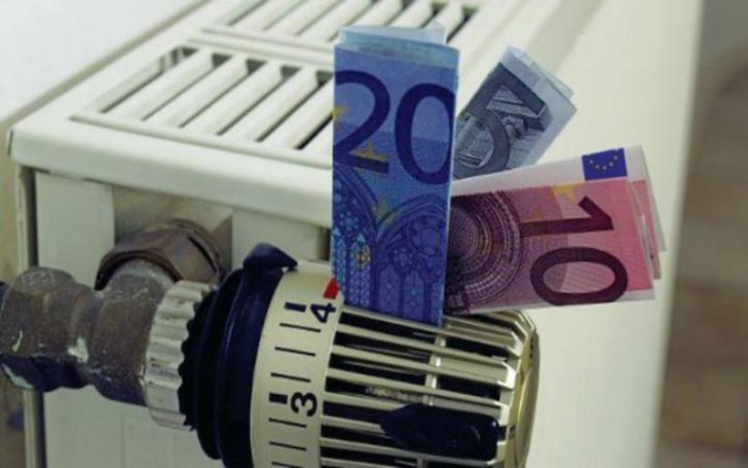 Συμβουλές για οικονομικότερη θέρμανση