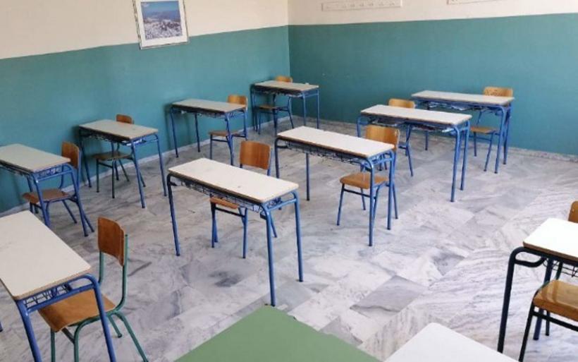Σε ποια σχολεία της Μαγνησίας εντοπίστηκαν κρούσματα και έχει ανασταλεί η λειτουργία τμημάτων
