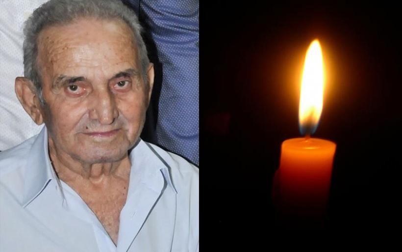 Πένθος, ευχαριστήριο για τον θάνατο του Γεωργίου Τσαγκάρη