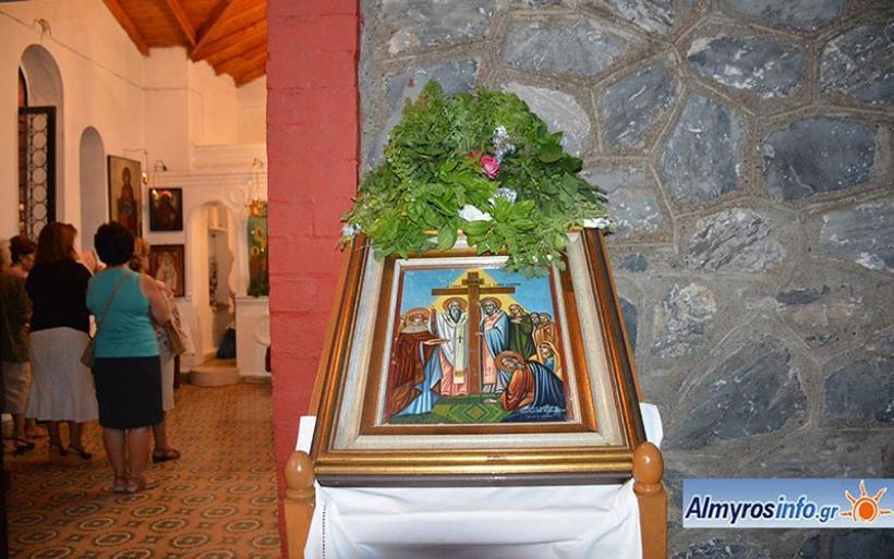 Εορτασμός της Παγκοσμίου Υψώσεως του Τιμίου Σταυρού στον Αλμυρό