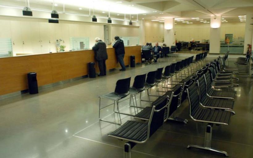 Τράπεζες: Μειώσεις μισθών, εθελούσιες έξοδοι και περίεργες ιδέες για άδειες άνευ αποδοχών