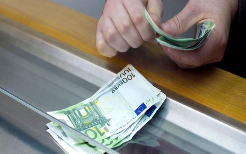 Ειδική αργία για τις τράπεζες στις 19 και 22 Απριλίου