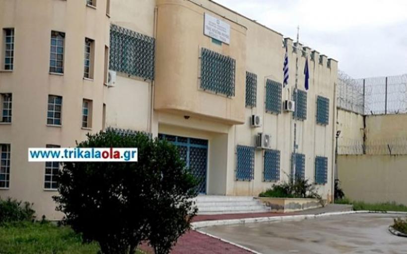 Νεκρός κρατούμενους στις Φυλακές Τρικάλων μετά από συμπλοκή