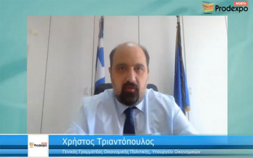 Χρ. Τριαντόπουλος στο Prodexpo North: Μεταρρύθμιση αντικειμενικών αξιών και ο ρόλος των δήμων