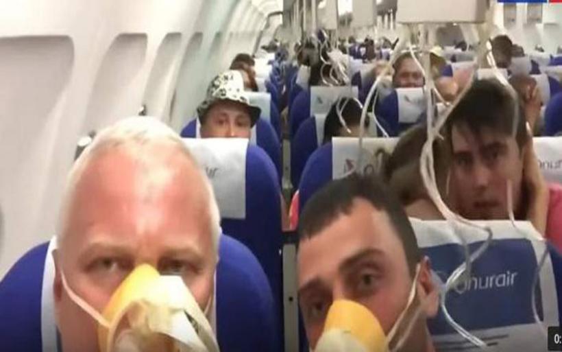 Τρόμος στον αέρα: Τουρκικό αεροσκάφος με 226 επιβάτες έκανε βουτιά 9.500 μέτρων